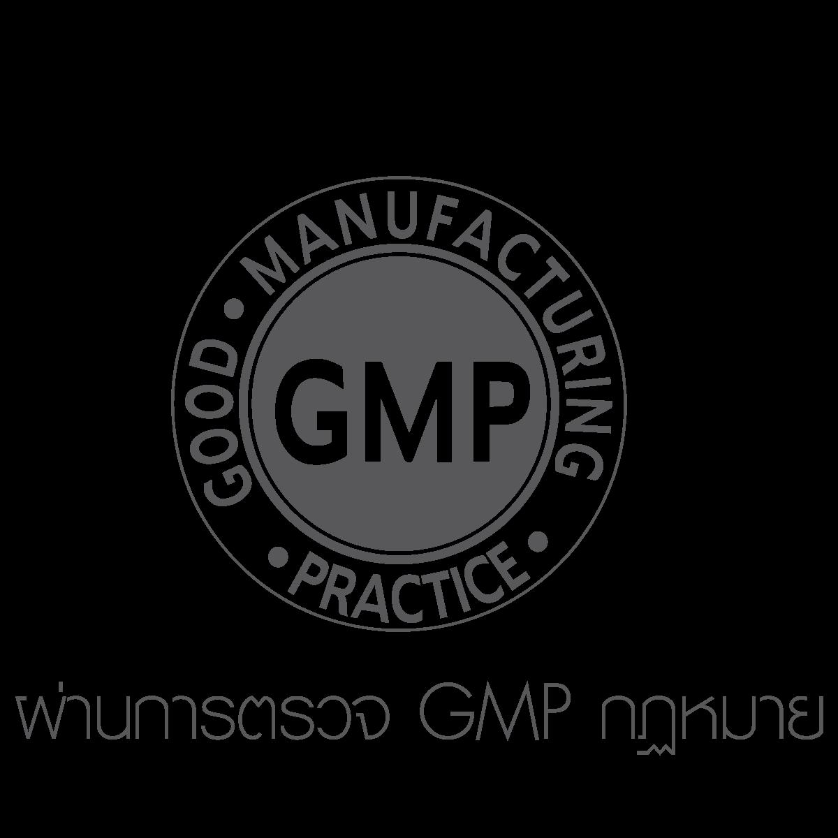 ผลิตโดยบริษัท และ โรงงานที่ได้รับมาตราฐาน GMP
